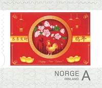Norway - Year of the Rooster - Mint stamp