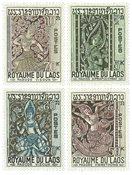 Laos 149-52 * 1967 Art et décoration