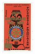 Polynésie 146 * Rotary