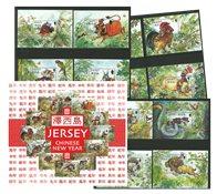 Jersey - Nouveal an chinois - Présentation avec 12 feuillets diff.