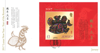 Jersey - Year of the rooster, Chinese New Year - First Day Cover with souvenir sheet