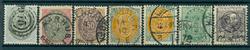 Danmark - Samling - 1875-1993