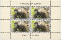 Bulgarien - Wiki loves Earth - Postfrisk miniark