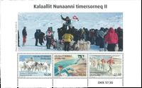 Grønland - Sport i Grønland - Postfrisk miniark