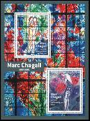 法国夏加尔绘画小型张