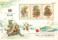 United Nations - Monkey King/China - Mint souvenir sheet