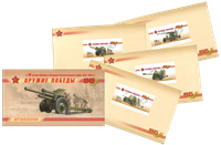 Rusland - 2. verdenskrigs våben artilleri - Postfrisk frimærkehæfte. Oplag 12.000. Michel værdi 410 kr