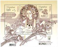 Ukraine - UEFA EURO 2012, Pologne/Ukraine, surcharge dorée - Bloc avec marque d'authenticité au verso, 30.000 copies, cote Michel 20 eur