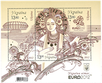 Ukraine - UEFA EURO 2012, Poland-Ukraine with golden overprint - Souvenirsheet/authenticity mark on back side, 30.000 copies, Michel 20 euro