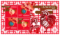 Hungary - Year of Rooster, Chinese New Year - Mint souvenir sheet