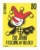 奥地利邮票 2017 奥地利菲拉赫的嘉年华创办150周年 外国邮票