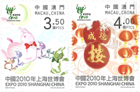 Macau - Exposition à Shanghai 2010 - Série neuve 2v