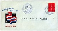 Netherlands 1955 - NVPH E22