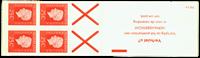 Holland - frimærkehæfte 9hF