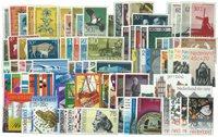 Holland - Zomerzegels 1960-1979 - Postfrisk - complete