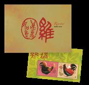 Singapour - L'année du coq avec illustration cachée - Bloc-feuillet neuf en pochette