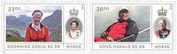 挪威新邮 2017 皇家夫妇80岁生日 套票 2枚 收藏真品