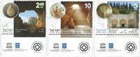 以色列新邮 2017 联合国教科文组织世界遗产 套票3枚 藏