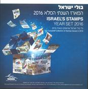 Israël - Collection annuelle 2016 tous les timbres  émis en 2016 - Coll. annuelle