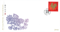 Jersey - L'année du coq, nouvel an chinois - Env.premier jour avec timbre