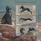 Kyrgyzstan - Hunting with dogs - Mint souvenir sheet
