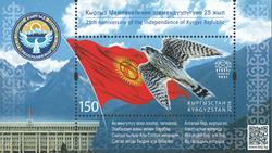 Kirgisistan - 25 års uafhængighed - Postfrisk miniark