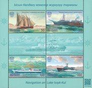 Kirghizistan - Navigation sur le lac Issyk - Bloc-feuillet neuf