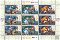 Kirgisistan - Nomade OL - Postfrisk ark