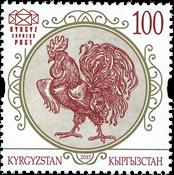 Kirgisistan - Hanens år - Postfrisk frimærke