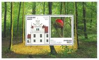 Sverige - Europa 2017 - Postfrisk miniark