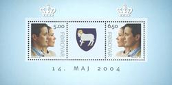 Îles Féroé - Mariage royal - Bloc-feuillet neuf
