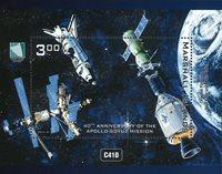 Îles Marshall - 30 ans d'Apollo Soyuz - Bloc-feuillet neuf