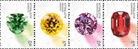 Australia - Gemstones - Mint set 4v