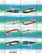 Estland - Skibsbyggeri - Postfrisk tete beche ark
