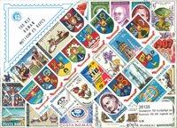 100张有关罗马尼亚的图样和图像标志的不同邮票