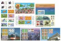 Hong Kong neuf : 7 blocs et 3 séries