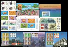 Hong Kong postfrisk: 7 miniark og 3 sæt