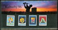 Danimarca - Capitale Europ. della Cultura 1996 - Souvenir folder
