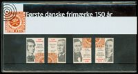 Denmark - First Danish stamp 150th anniversary - souvenir folder
