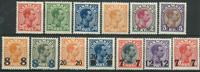 Danmark - 1925-27