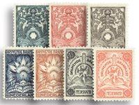 Nederland Indië - Nr. BK1-BK7 - Ongebruikt