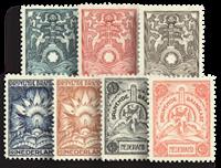 Nederland Indië - Brandkastzegels (nr. BK1-BK7, ongebruikt)