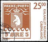 Greenland - Parcel stamp - cancelled