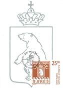 Grønland - Pakkeporto II - Maxikort
