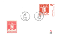 Greenland - Parcel stamps - First Day Cover