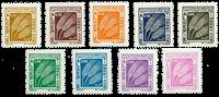Algeria - YT Tx65-73 - Mint
