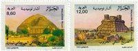 Algérie - YT 1047-48 - Neuf