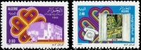Algeriet - YT 792-93 - Postfrisk