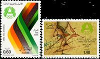 Algeriet - YT 673-74 - Postfrisk