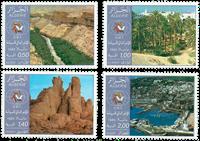 Algérie - YT 718-21 - Neuf